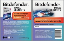 BITDEFENDER TOTAL SECURITY 1 DEVICE 2 YEAR CARD