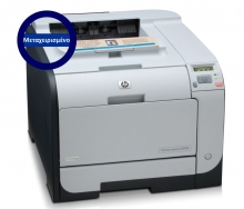 HP used Printer LaserJet CP2025N, Color, no toner