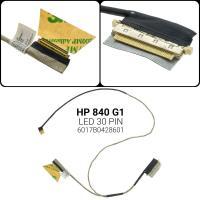 Καλωδιοταινία οθόνης για HP 840 G1