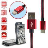 Καλώδιο Φόρτισης - Δεδομένων USB to Type-C Red-Black