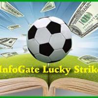 InfoGate Lucky Strike (Greek)